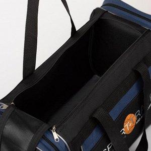 Сумка дорожная, 3 отдела на молниях, наружный карман, длинный ремень, цвет чёрный/синий