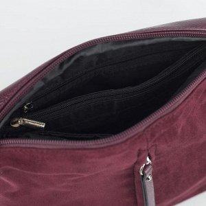 Сумка женская, отдел на молнии, 2 наружных кармана, регулируемый ремень, цвет бордовый