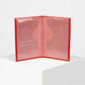 Обложка для паспорта, тиснение, цвет красный глянцевый