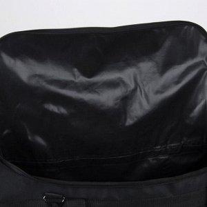Сумка дорожная, отдел на молнии, 3 наружных кармана, длинный ремень, цвет чёрный/серый