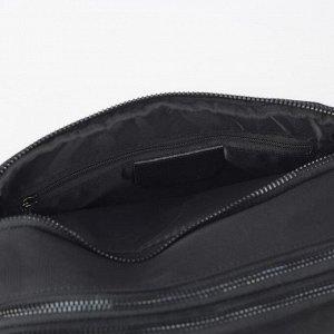Сумка женская, 3 отдела на молнии, регулируемый ремень, цвет чёрный
