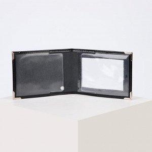 Обложка для удостоверения, тиснение, с окошком, цвет чёрный
