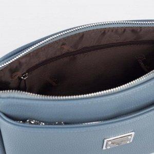 Сумка женская, 2 отдела на молнии, наружный карман, 2 ремня, цвет синий