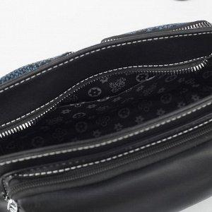 Сумка женская, отдел на молнии, 3 наружных кармана, длинный ремень, цвет чёрный/синий