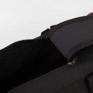 Сумка дорожная, отдел на молнии, 3 наружных кармана, цвет коричневый