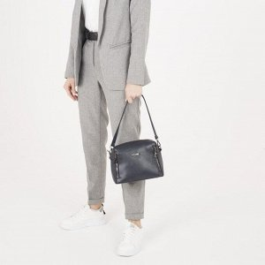 Сумка женская, 2 отдела на молнии, 3 наружных кармана, длинный ремень, цвет синий
