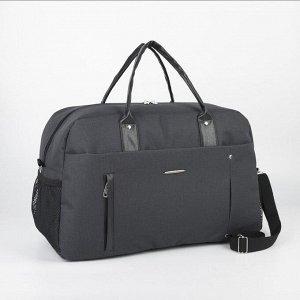 Сумка дорожная, отдел на молнии, 3 наружных кармана, 2 боковых кармана, длинный ремень, цвет серый