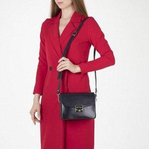 Сумка женская, отдел на молнии, наружный карман, регулируемый ремень, цвет тёмно-синий