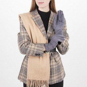 Перчатки женские безразмерные, с утеплителем, цвет серый