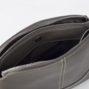 Сумка женская, 3 отдела на молниях, наружный карман, регулируемый ремень, цвет серый