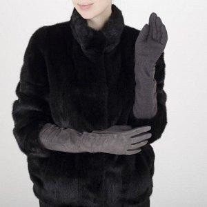 Перчатки женские, размер 6-7, без утеплителя, длинные, цвет серый