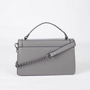 Сумка женская, отдел на молнии, наружный карман, длинный ремень, цвет серый