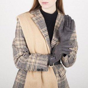 Перчатки женские безразмерные, с утеплителем, для сенсорных экранов, цвет серый