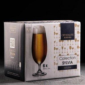 Набор бокалов для пива Sylvia, 6 шт, 380 мл