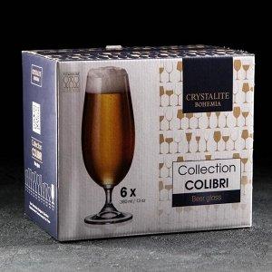 Набор бокалов для пива Colibri, 380 мл, 6 шт