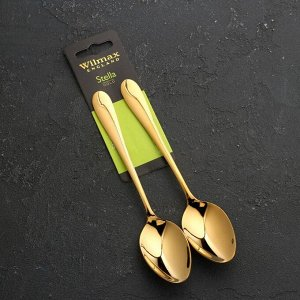 Набор ложек столовых, 2 шт, h=21 см, цвет золотой