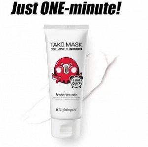 NIGHTINGALE ONE MINUTE TAKO MASK POLISHING Маска для полировки кожи
