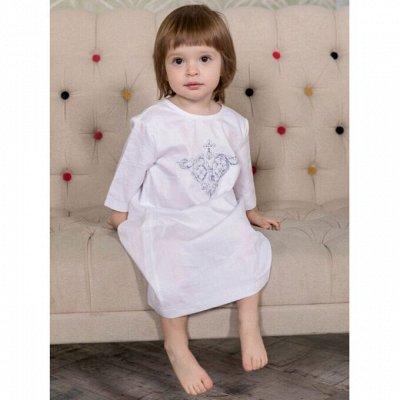 Luxury Baby - С Любовью к малышам, Одежда, выписка, Кружево  — Крестильная одежда — Одежда для крещения