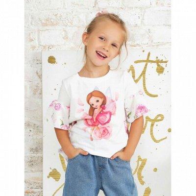 Luxury Baby — С Любовью к малышам, Одежда, выписка, Кружево — Комплекты с лосинами и юбочками