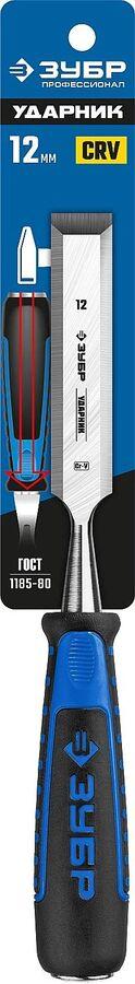 ЗУБР Ударник стамеска-долото с двухкомпонентной рукояткой