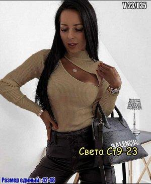 Женская Кофточка Ткань Лапша Размеры Единый 42 - 48