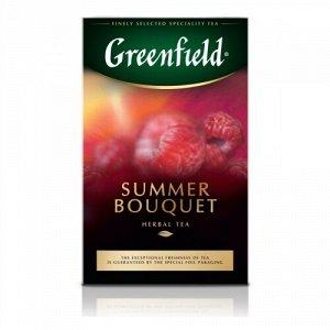 Чай Гринфилд Summer Bouquet 100гр