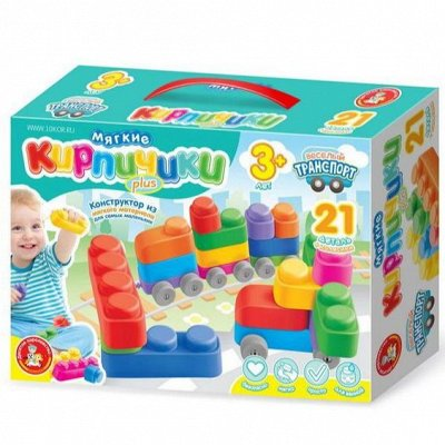 Магазин игрушек. Огромный выбор для детей всех возрастов — Конструкторы для малышей — Конструкторы и пазлы