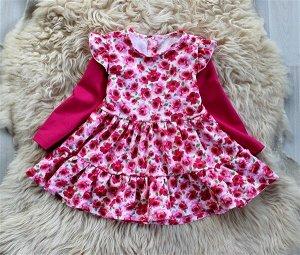 Платье «Малинки-Вечеринки»