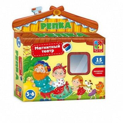 Магазин игрушек. Огромный выбор для детей всех возрастов — Кукольный театр — Игровые наборы