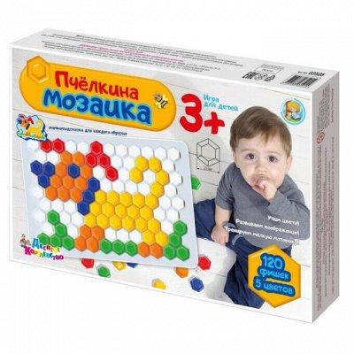 Магазин игрушек. Огромный выбор для детей всех возрастов — Мозаики — Настольные игры