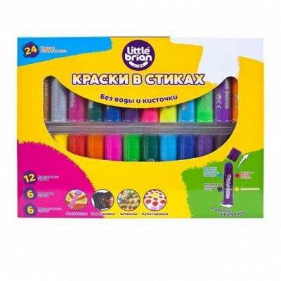 Магазин игрушек. Огромный выбор для детей всех возрастов — Краски, мелки, пластилин — Для творчества
