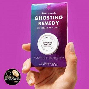Ghosting remedy· clitoral balm. клиторальный бальзам