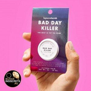 Bad day killer · clitoral balm. клиторальный бальзам