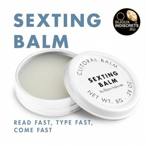 Sexting · clitoral balm. клиторальный бальзам