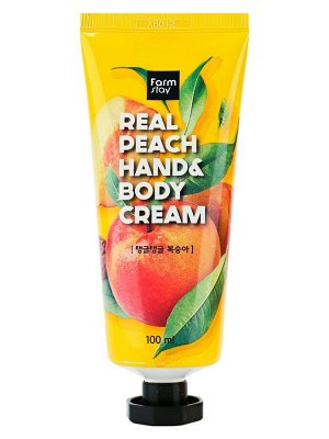 Real Peach Hand & Body Cream