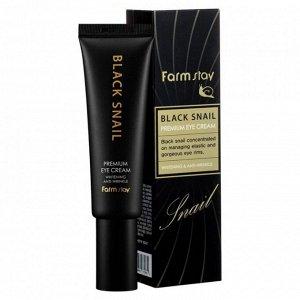 Black Snail Premium Eye Cream