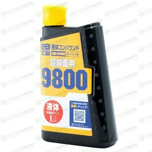 Полироль кузова Soft 99 Super Liquid Compound 9800, абразивный, для подготовки поверхности к нанесению жидкого стекла, бутылка 300мл, арт. 09145
