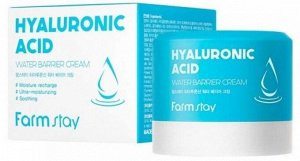 Hyaluronic Acid Water Barrier Cream