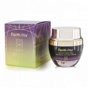 Grape Stem Cell Wrinkle Lifting Cream