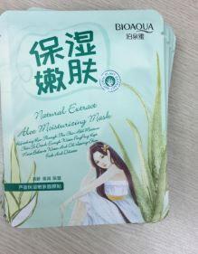 Тканевая маска с экстрактом алоэ
