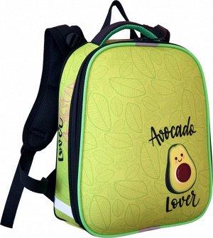 Ранец формованный «Авокадо»