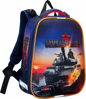 82105Б Ранец формованный Танк-2