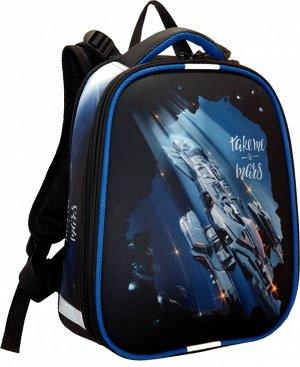 Ранец формованный «Космос»