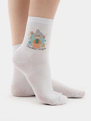 Женские носки Золотая бабуля