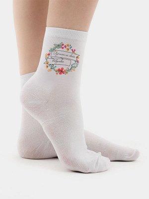 Женские носки Лучшей на свете бабушке