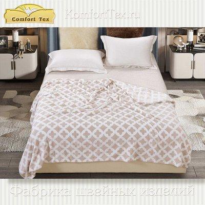 Спальный квадрат Любимое постельное. Распродажа поплин!🌛 — Покрывала и пледы — Спальня и гостиная