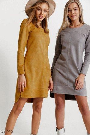 Замшевое платье серого цвета