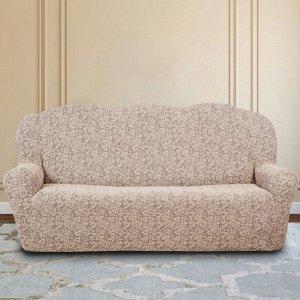Чехол для мебели Philipa Цвет Серо-Бежевый (Трехместный)