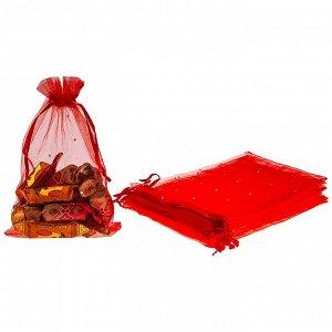 Подарочный мешочек Abida (14х20 см)