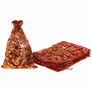 Подарочный мешочек Alistar (14х20 см)